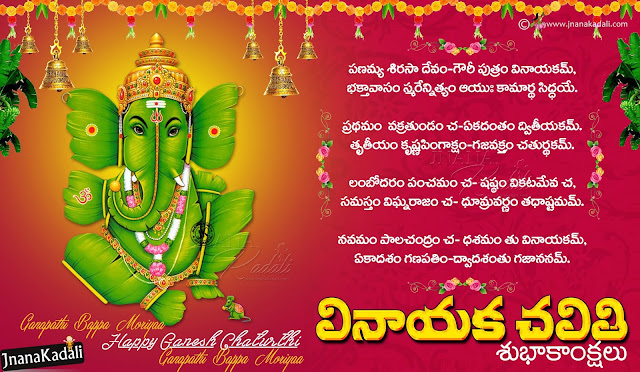 android mobile wallpapers free download, lord vinayaka android mobile wallpapers free download