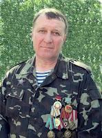Казулькевич Анатолий