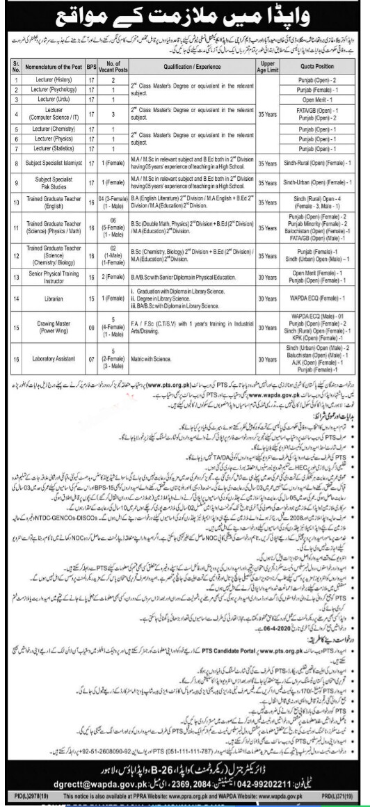 PTS WAPDA Jobs 2020