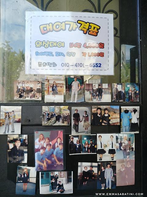 Hapcheon Movie Theme Park Old Uniform