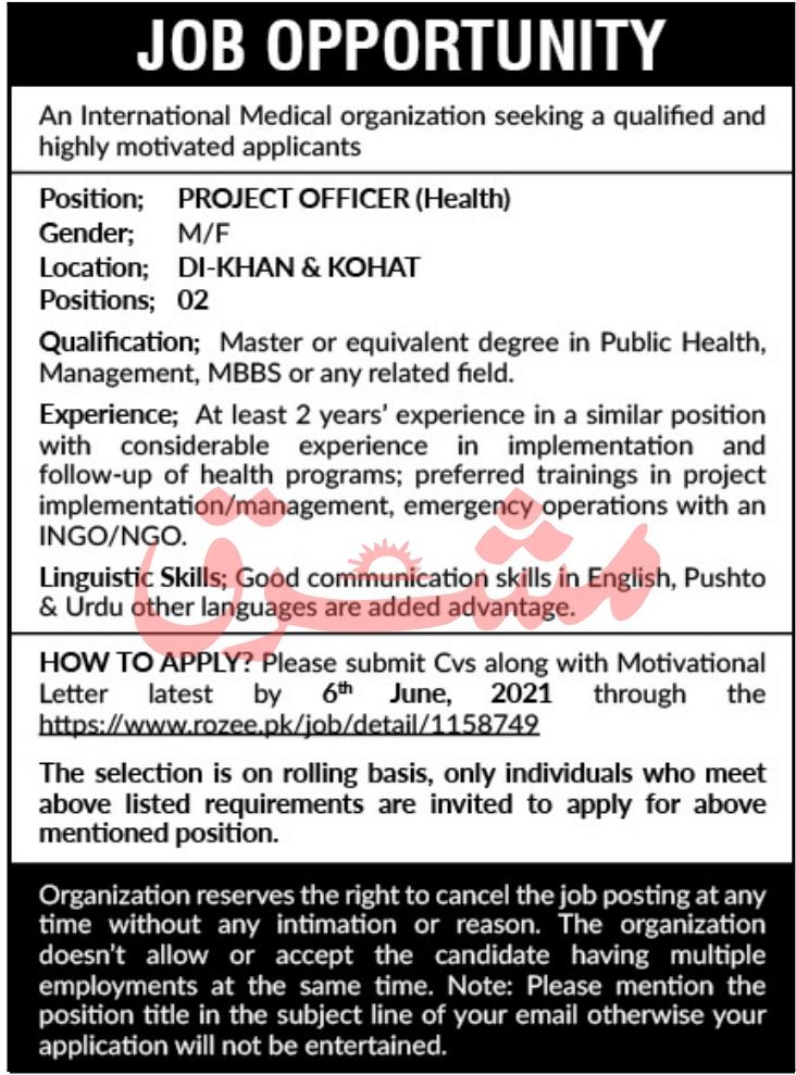International Medical Organization Jobs 2021 in Pakistan