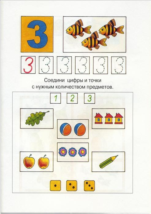 Math for kids activities learning math activities preschool math practices sheets worksheets