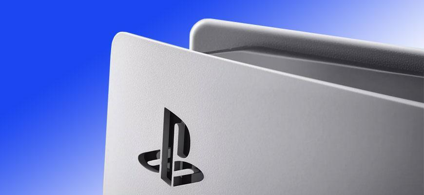 Sony patented the PlayStation 5 Pro