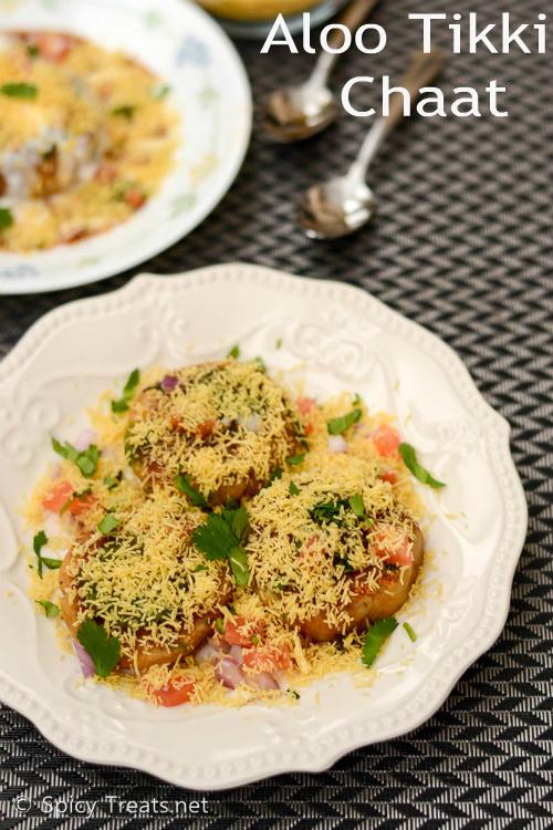 Aloo Tikki Chaat Recipe | Aloo Tikki Dahi Chaat | Dahi Tikki Chaat Recipe | Stuffed Aloo Tikki Chaat