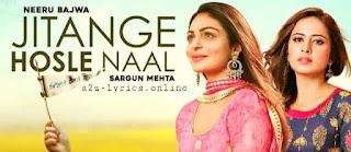 जितांगे हौसले नाल Jitange Hosle Naal Lyrics in Hindi - Afsana Khan