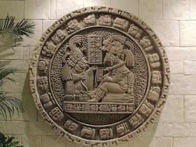 マヤ文明3