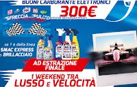 Logo Eroi di Casa ''Sfreccia con il pulito'': vinci buoni carburante da 300€ e il GP di Monaco per 2 persone