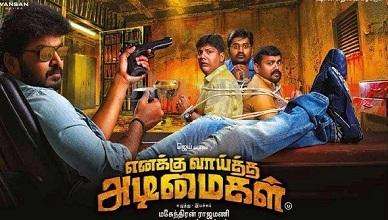 Enakku Vaaitha Adimaigal Movie Online