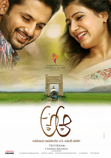 A Aa Telugu Movie Wallpapers Gallery   Nithin and Samantha Ruth Prabhu