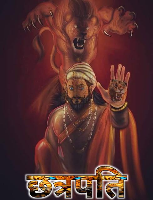Shivaji Maharaj Images, Photos, Wallpaper Hd Collection