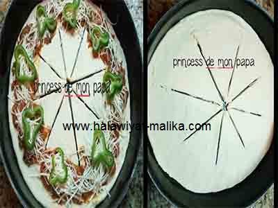 بيتزا هشة ورائعة بعجينة العشر دقائق