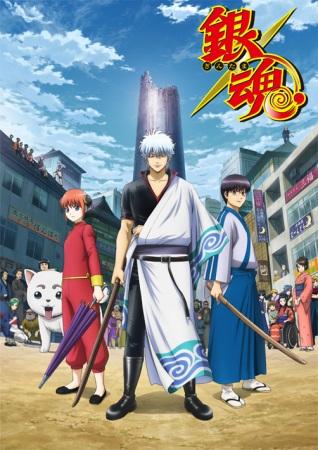 Gintama: Shirogane no Tamashii-hen - Gintama: Shirogane no Tamashii-hen (2018)