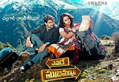 Yevade subramanyam full movie