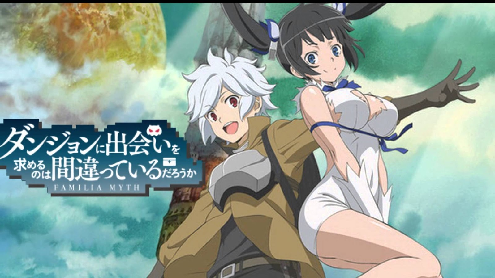 DanMachi Season 2 New Trailer, Release Date