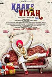 Kaake Da Viyah 2019 Punjabi Full Movie Download 480p 300MB