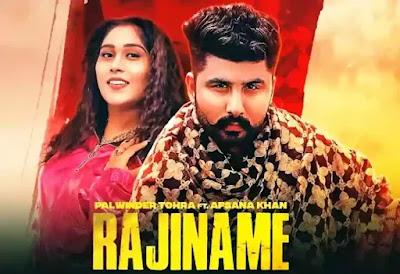 Rajiname Lyrics (In Hindi) - Palwinder Tohra feat. Afsana Khan