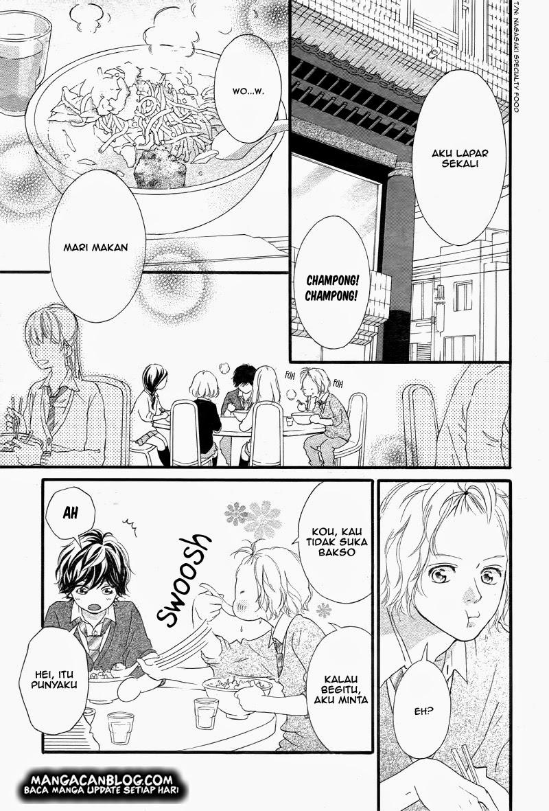 Ao Haru Ride Chapter 36-13