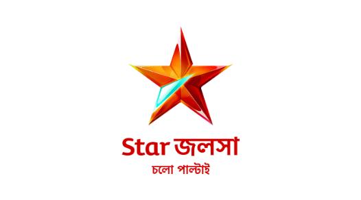 Star Jalsha Hd Watch Online Live Tv Channel