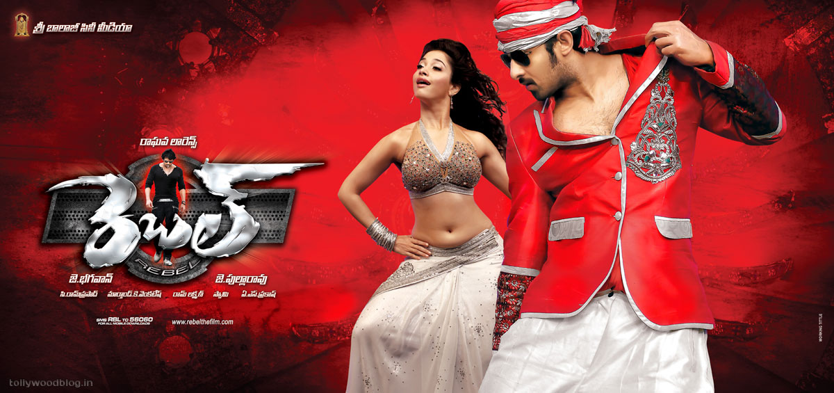 Prabhas Rebel New Stills Wallpapers Ultra Hd 2000: Prabhas's Rebel Wallpapers, Rebel Telugu Movie Walls