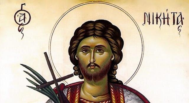 Προστάτης των Ελλήνων Εφέδρων Αξιωματικών ανακηρύχθηκε ο Άγιος Νικήτας