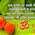 Wishes For Diwali Quotes | Best Wishes for Diwali Quotes | Wishes Happy Diwali Quotes