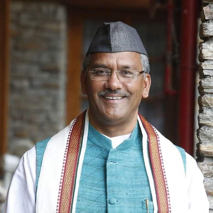 कैसे बने मुख्यमंत्री त्रिवेंद्र रितिका के लिए देवदूत -देखें पूरी खबर