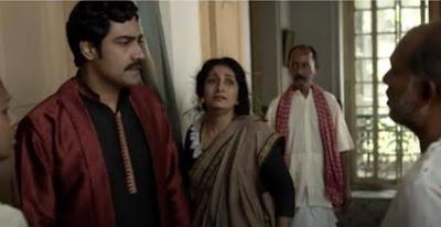 কাদম্বরী ফুল মুভি   Kadambari (2015) Bengali Full HD Movie Download or Watch