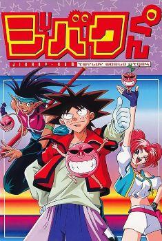 Bucky: Jibaku-kun Completo Torrent - BluRay 720p Dual Áudio