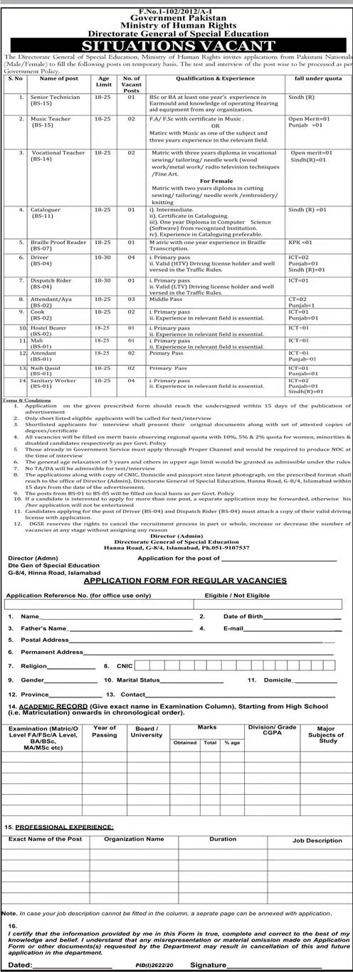 Ministry of Human Rights Jobs Advertisement 2020