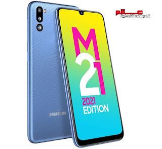 سامسونج جالاكسي Samsung Galaxy M21 2021