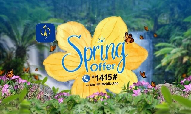 NTC Spring Offer 2078