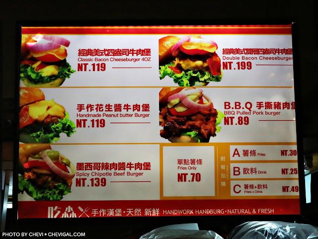 IMG 3462 - 台中全區│吃尛美式手作漢堡。今天你想吃哪種漢堡?漢堡肉竟然都噴出鮮美肉汁啦!