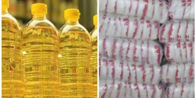 أسعار السلع التموينية 2018 انخفاض سعر الزيت والسكر