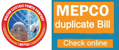 MEPCO Bill Check Online - How to check mepco duplicate bill online