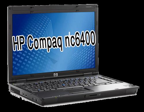 BROADCOM COMPAQ ETHERNET NETXTREME TÉLÉCHARGER GIGABIT HP