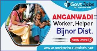 UP Anganwadi Worker Bijnor District