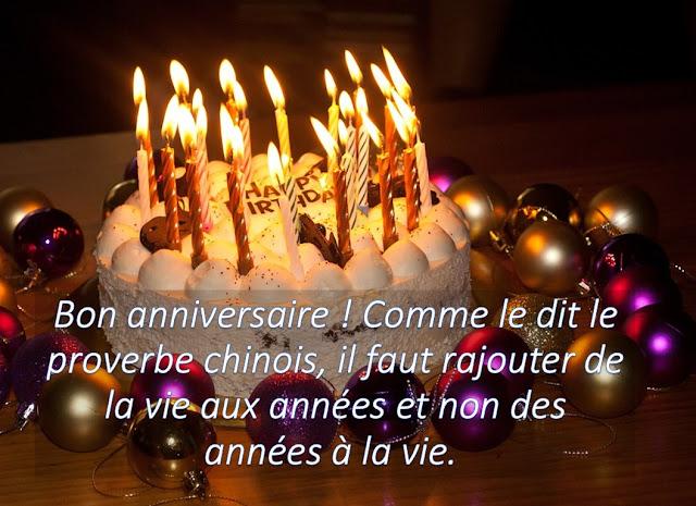 عيد ميلاد سعيد بالفرنسية