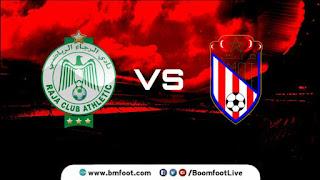 مباراة المغرب التطواني و الرجاء البيضاوي مباشر