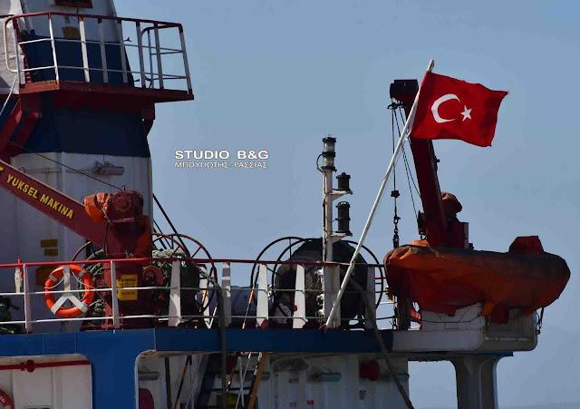 Τουρκικό εμπορικό πλοίο στο λιμάνι του Ναυπλίου (βίντεο)