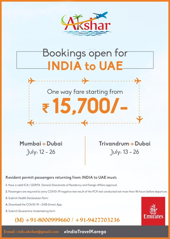 FLY TO/FROM UAE - INDIA - EMIRATES AIRLINE