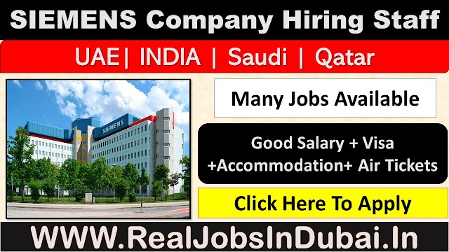 Siemens Careers Jobs In UAE, India, Saudi & Qatar.
