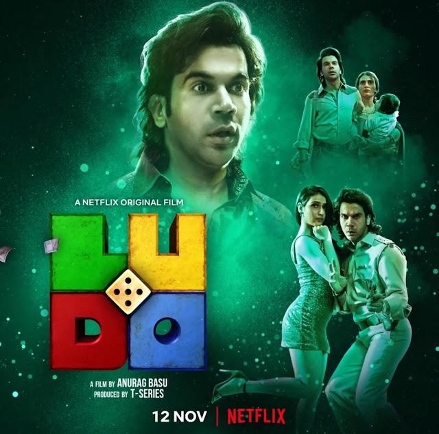 Ludo full movie download in hindi: