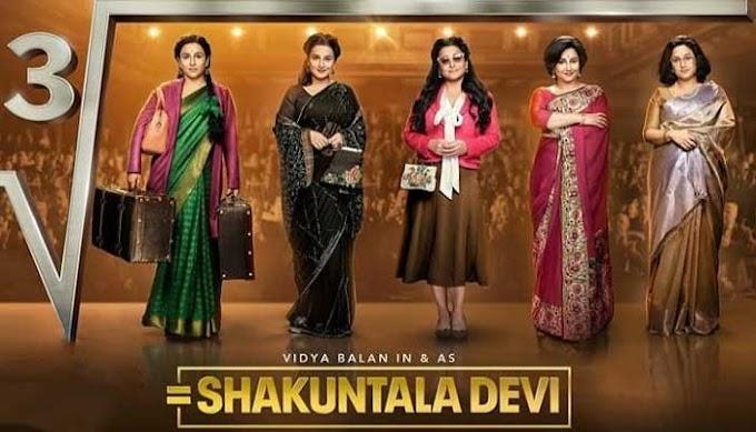 Shakuntala Devi Movie Review in Hindi | शकुंतला देवी मूवी रिव्यु | Vidya Balan, Sanya Malhotra, Amit Sadh | Amazon Prime