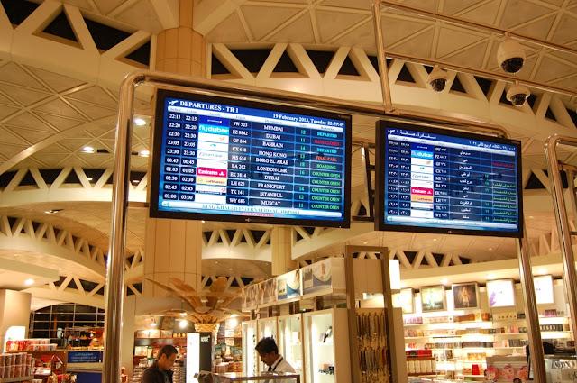 King Khalid International Airport Riyadh