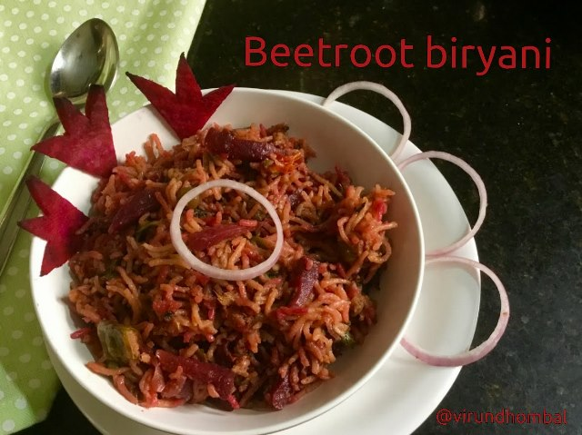 Beetroot Biryani recipe | How to prepare Beetroot Biryani with step by step instructions - Beetroot biryani another colourful dish with beetroot. Today we are going to see how to prepare biryani using beetroot with simple cooking methods. Simple and healthy biryani for your kids lunch box within 30 minutes. Usually I prepare beetroot stir fry, beetroot poori and beetroot jam for my son. Oneday he told me to prepare biryani with beetroots. Almost everybody in our family like beetroots. So definitely this rice will be  your family favourite.