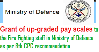 up-graded-pay-scales-to-the-fire-fighting-staff-in-ministry-of-defence