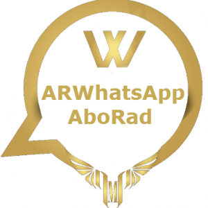 تحميل تطبيق واتساب ابو رعد ARWhatsApp AboRad اخر اصدار 2021