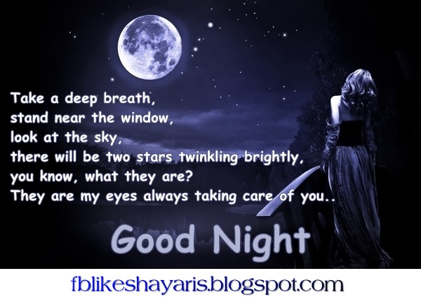Take a deep breath! - Good Night Wishes Cards
