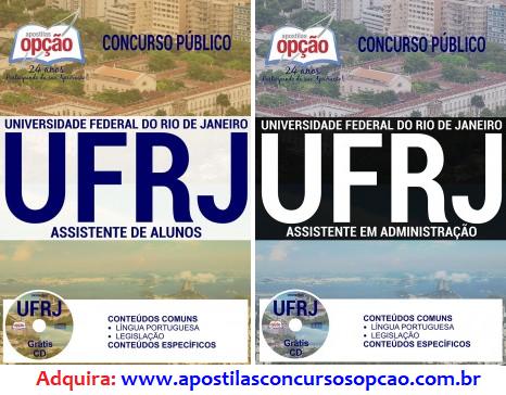 Apostila Concurso UFRJ 2017 para Assistente em Administração