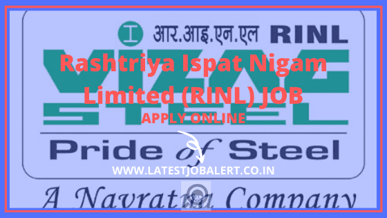 RINL Recruitment 188 Management Trainee post Online Form 2020|Apply online